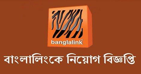 Banglalink Career