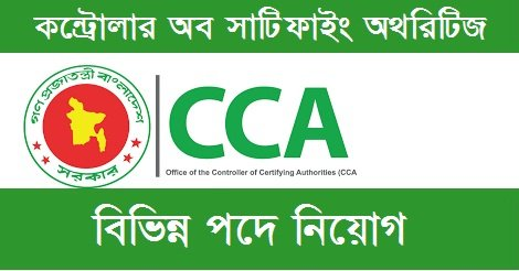 Office of the Controller of Certifying Authorities CCA Job Circular – www.cca.gov.bd