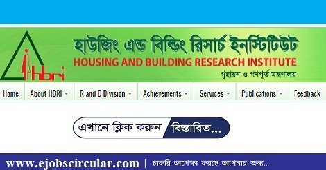 Housing and Building Research Institute HBRI Job Circular – www.hbri.gov.bd