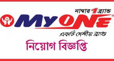 Myone job circular 2018 – www.myonebd.com