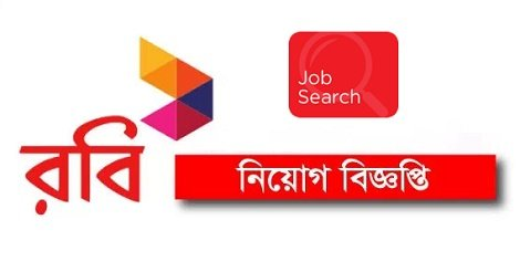 Robi Customer Service jobs Circular