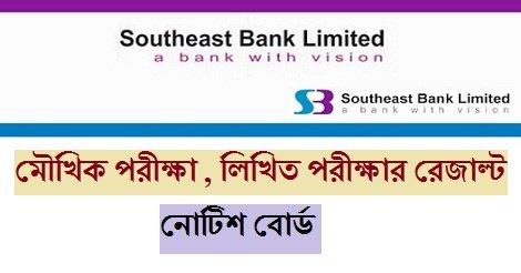 Southeast Bank result