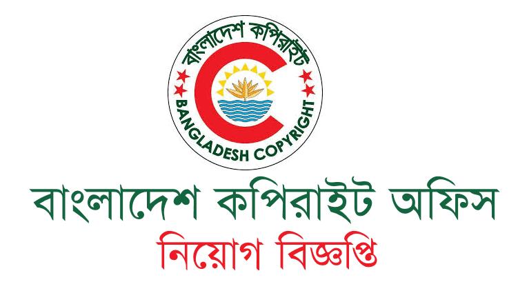 bco.teletalk.com.bd