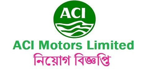 ACI Motors Ltd Jobs Circular 2018 – www.acimotors-bd.com