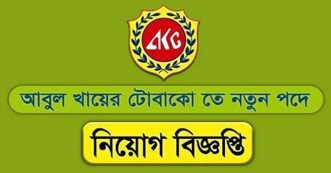 Abul Khair Group Jobs circular
