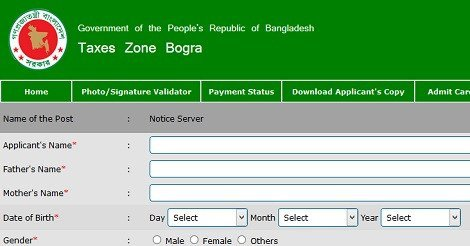 Taxes Zone Bogra BTAX Teletalk Job Application -btax.teletalk.com.bd