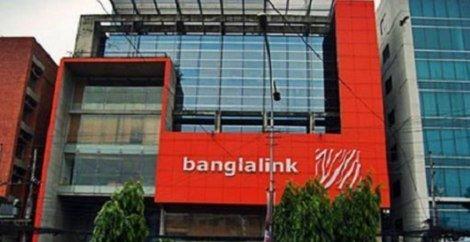Banglalink Career 2018