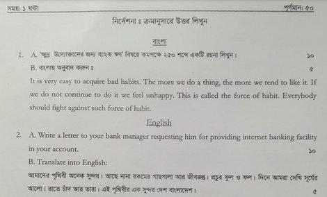 Karmasangsthan Bank Question