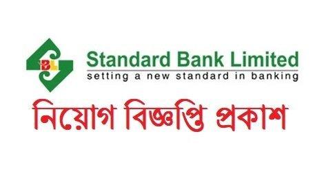 Standard Bank Limited (SBL) Job Circular 2018 – standardbankbd.com