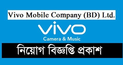 Vivo Mobile Company (BD) Ltd Job Circular 2019 – www.vivo.com/bd