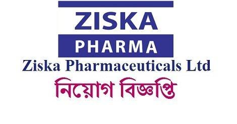 Ziska Pharmaceuticals Ltd Job Circular 2018 – www.ziskapharma.com