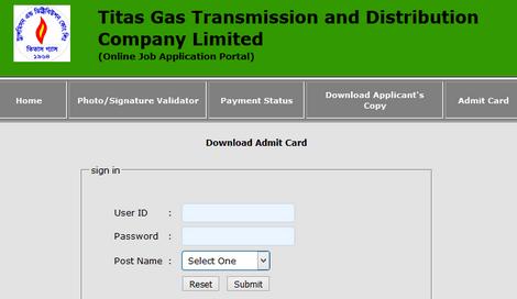 titas gas admit card