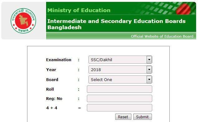 www.barisalboard.gov.bd