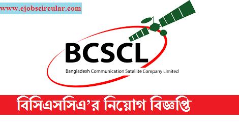 BCSCL Job Circular 2019
