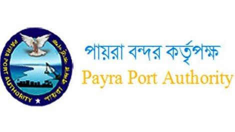 PPA Admit Card & Exam Date 2019