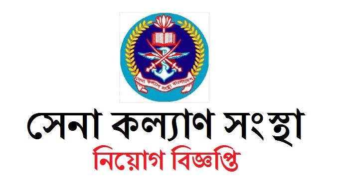 www.senakalyan.org