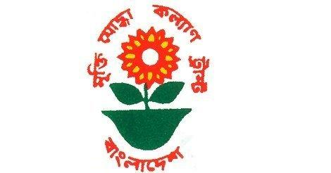 Bangladesh Freedom Fighter Welfare Trust Job Circular –www.bffwt.gov.bd