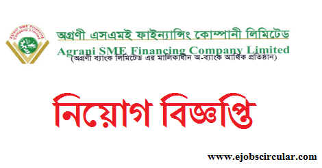 Agrani Bank Job Circular 2018 – agranibank.org