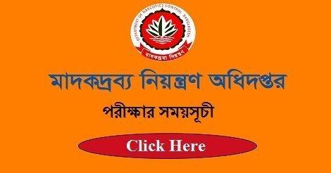 dnc.teletalk.com.bd