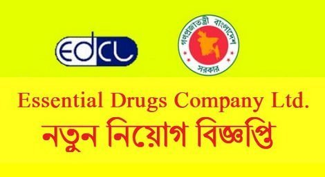 Essential Drugs Company Limited Job Circular 2018 – www.edcl.gov.bd