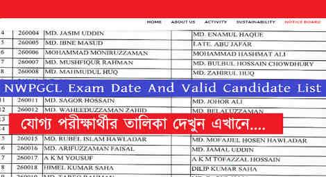 NWPGCL Exam Date
