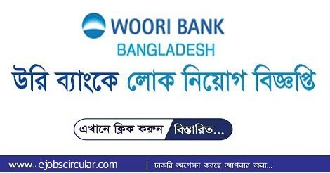 Woori Bank jobs circular