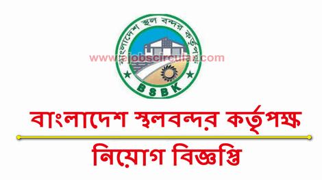 www.bsbk.gov.bd Job circular