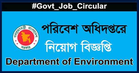Department Environment