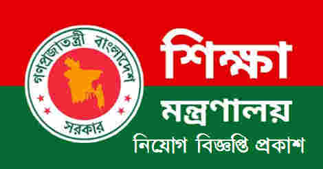 SHED Job Circular & Apply Process 2018 – www.shed.gov.bd