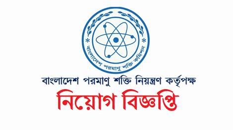 www.baera.gov.bd job circular
