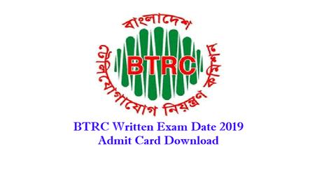 BTRC Written Exam Date 2019