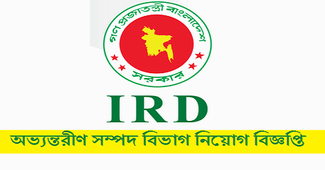 Department of Internal Resources IRD Job Circular 2018 – www.ird.gov.bd