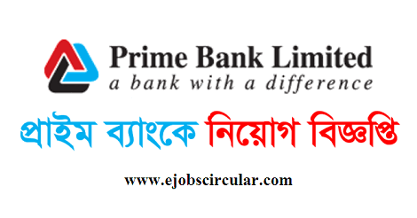Prime Bank Limited Job Circular 2019