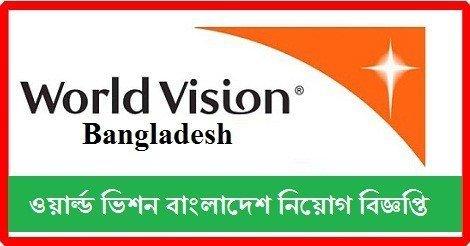 World Vision Bangladesh Jobs Circular