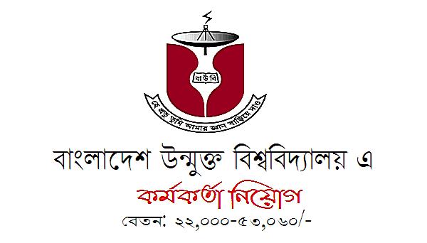 www.bou.edu.bd job circular