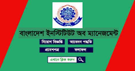 Bangladesh Institute of Management Job Circular