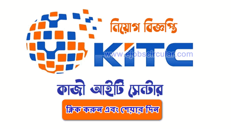 Kazi IT Center Job Circular