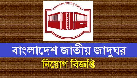 bnm.teletalk.com.bd