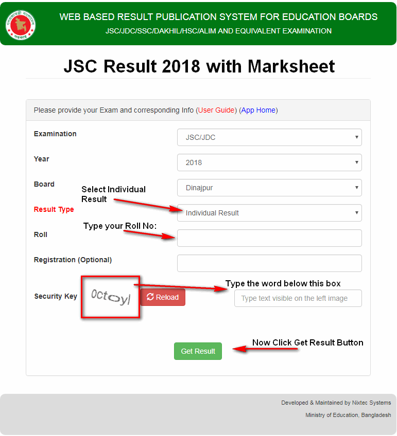 eboardresults.com jsc result marksheet 2018