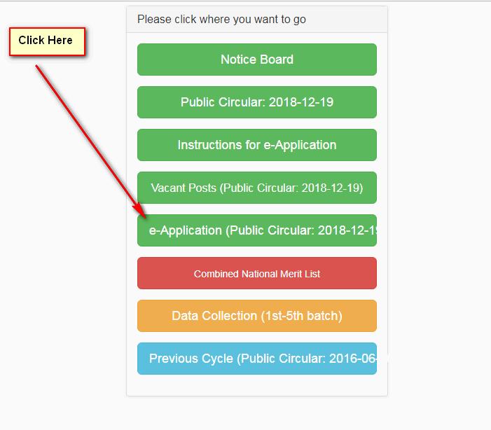 ngi.teletalk application