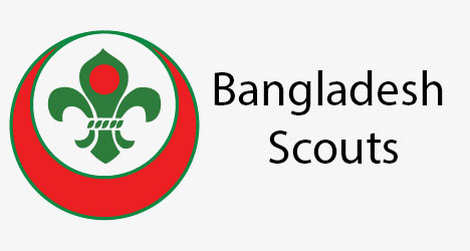 Bangladesh Scouts written Exam Result