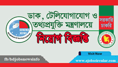 bhtpa teletalk com bd