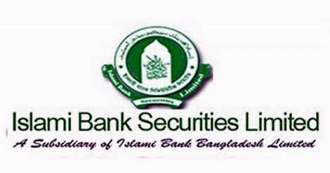 Islami Bank Securities Limited Job Circular