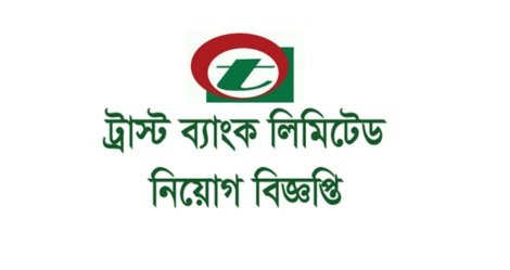 Trust Bank Limited Job Circular