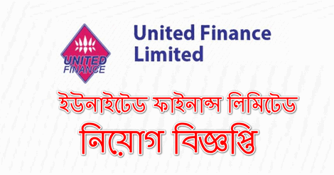 United Finance Ltd Job Circular 2019