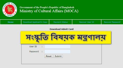 moca.teletalk.com.bd