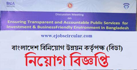 www.bida.gov.bd job circular 2019