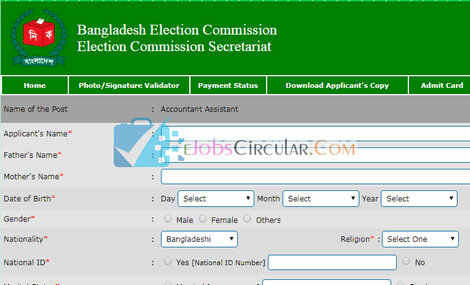 www.ecs.teletalk.com.bd