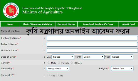 www.moa.teletalk.com.bd
