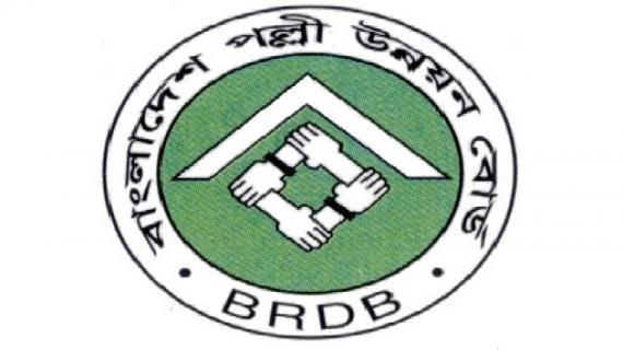 BRDB Job Circular 2019